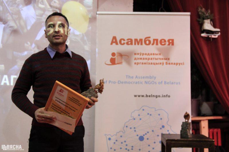 Прадстаўнік кампаніі супраць будаўніцтва акумулятарнага завода ў Берасці