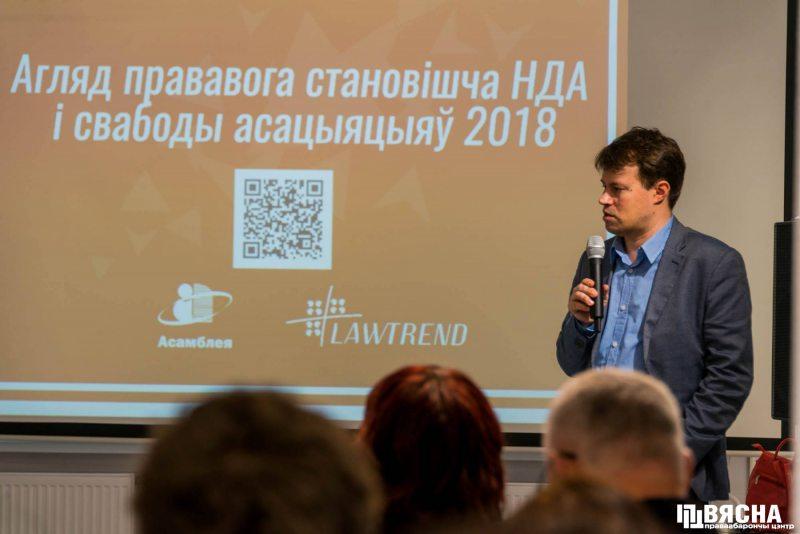 Юрый Чавусаў