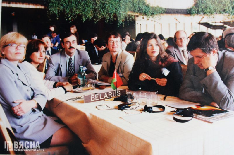 Международная конференция ООН в Ялте, посвященная 50-летию Всеобщей декларации прав человека. Сентябрь, 1998 г. Из личного архива Татьяны Протько