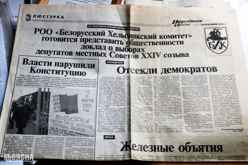 Публикации БХК в