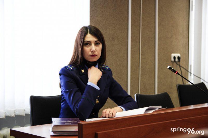Прокурорка Кристина Асрян. Фото: spring96.org