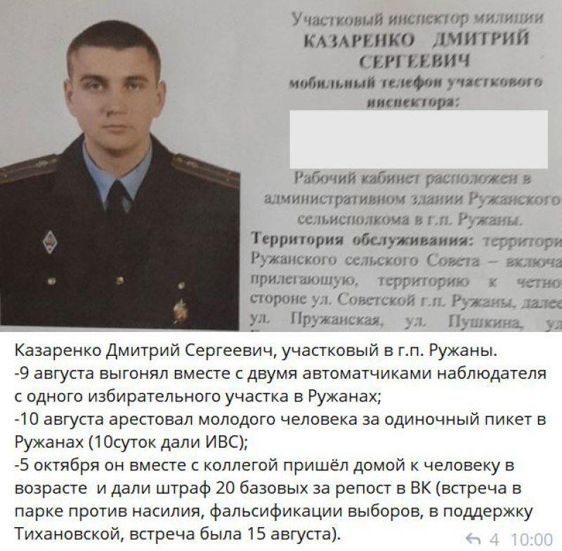 pruzhany_poterpevsh.jpg