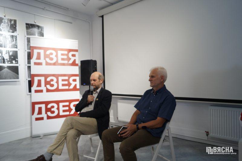 "Лявон Баршчэўскі і Алесь Бяляцкі. Фота: ПЦ ""Вясна""."