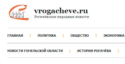 Independent website vrogacheve ru changes the coat of arms