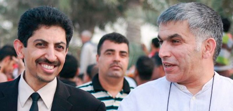 Абдулхадзі аль-Хаваджа і Набіл Раджаб, праваабаронцы з Бахрэйна
