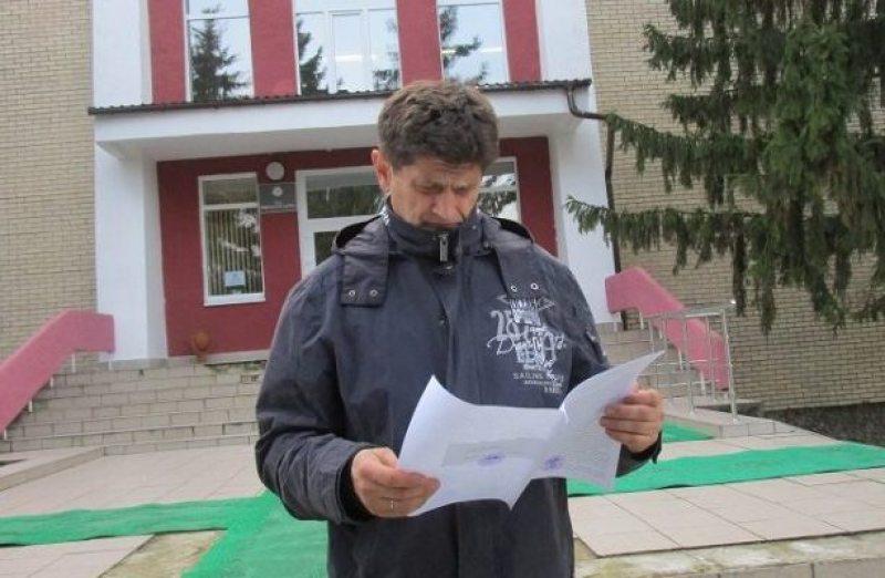 Сергей Русецкий. Фото