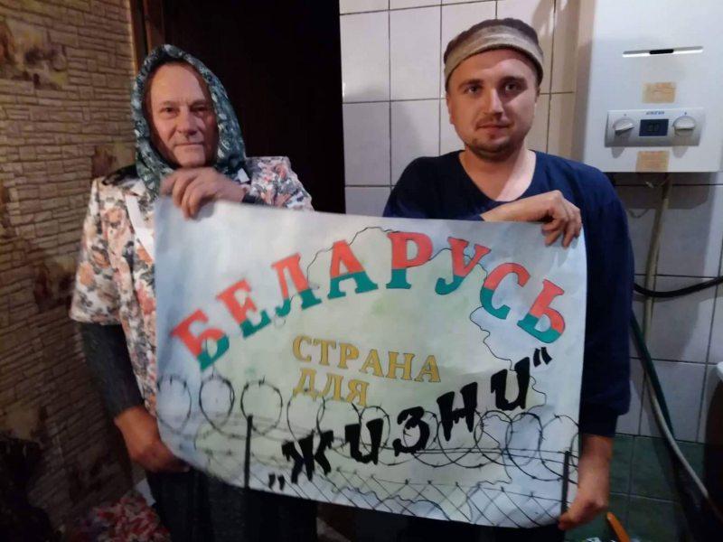 Мiкалай Салянiк i Аляксандар Лаўрэнцеў