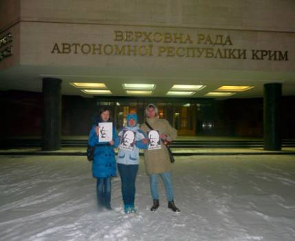 "Activists of the Crimean human rights center ""Action"" and independent trade union ""Student Action"" express solidarity with Belarusian human rights defenders"