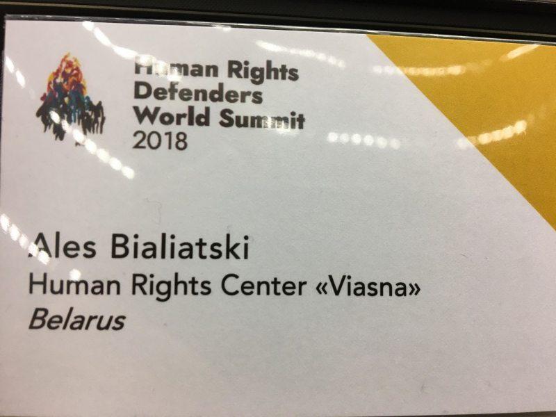 Алесь Бяляцкі на Сусветным саміце праваабаронцаў-2018