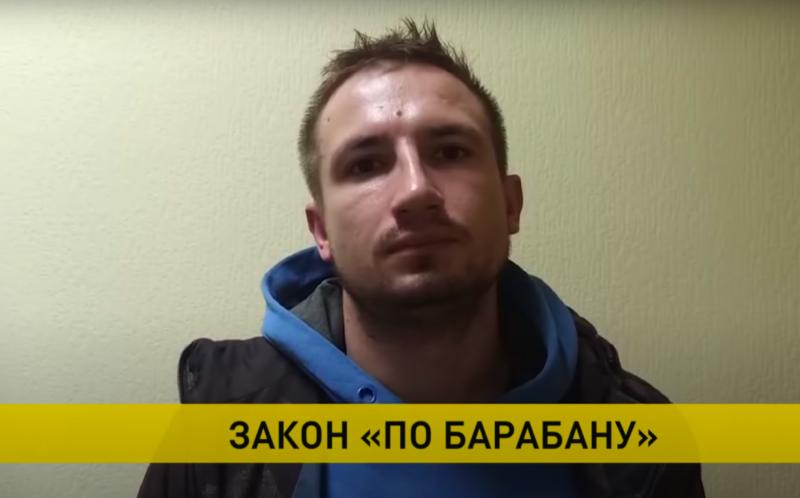 Алексей Санчук. Скриншот из новостей ОНТ