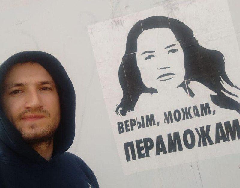 Алексей Санчук. Фото из соцсетей