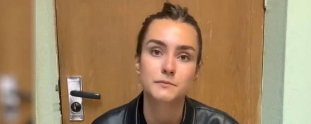 София Сапега. Скриншот с видео допроса