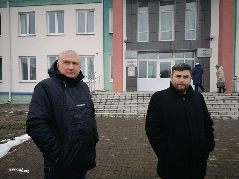 Павел Сапелка і Андрэй Палуда каля будынка суда Чэрыкаўскага раёна