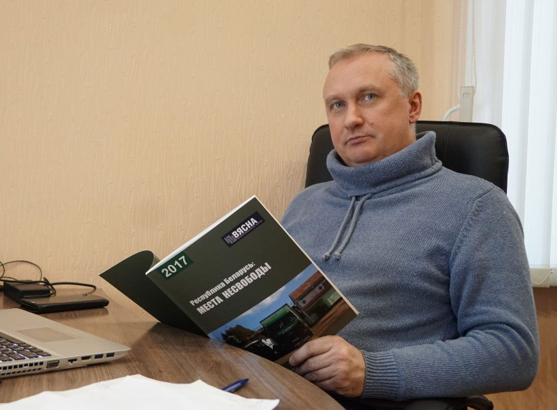 Павел Сапелка, аўтар маніторынгавай справаздачы