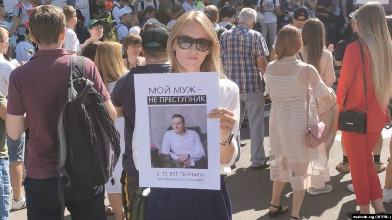 Екатерина Савицкая. Фото: svaboda.org