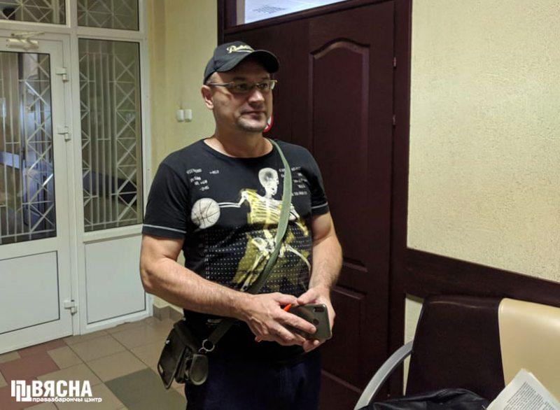 Дзмітрый Серада ў судзе. Фота: ПЦ