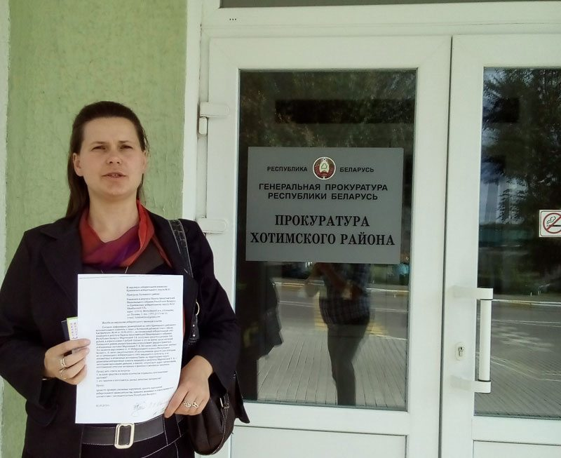 Кандидат в депутаты Татьяна Шамбалова.