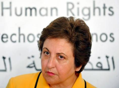 shirin ebadi the fight for human Shirin ebadi, the first iranian to win a nobel peace prize, also spoke with the monitor about her fight for human rights in iran and challenged the supreme leader's role.