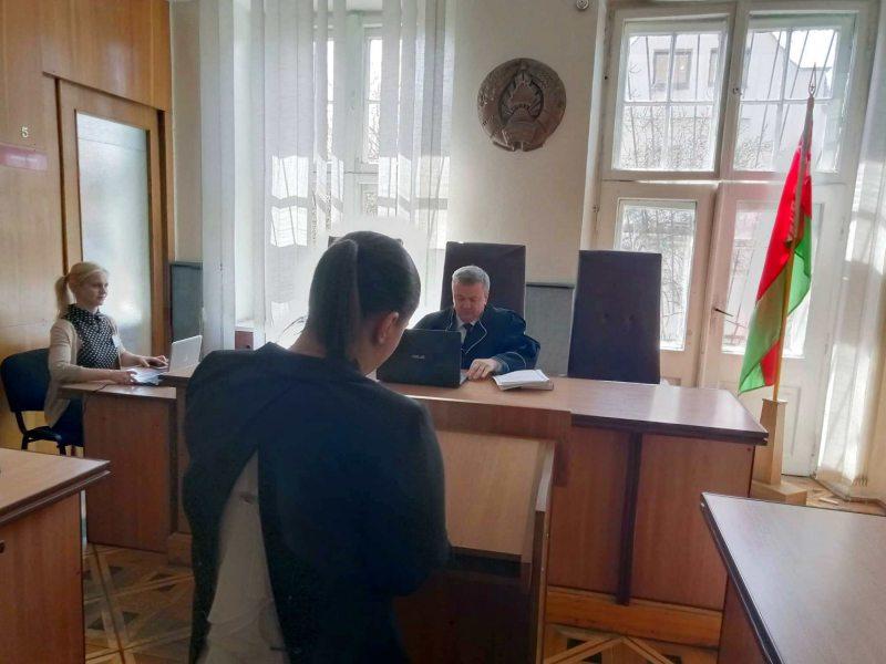 Кацярына Басаргіна ў судзе