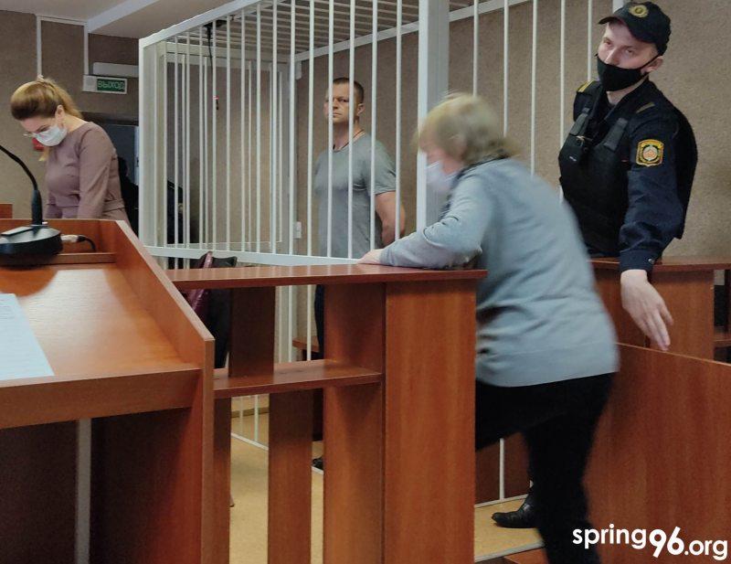 Сяргей Сікорскі ў судзе