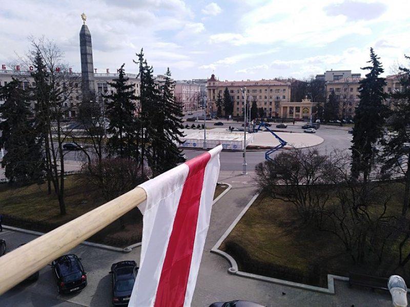 sivchik_flag.jpg