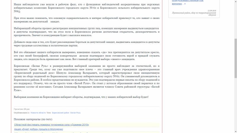 skrin_borisov_2.png