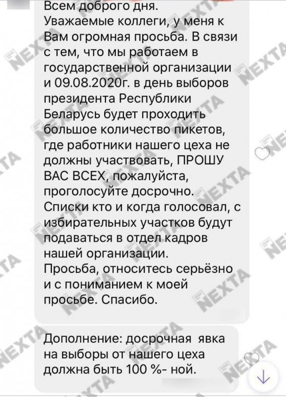 skrin_daterm_dziarzinsk.jpg