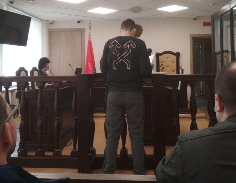Суд над Андреем Смоляком