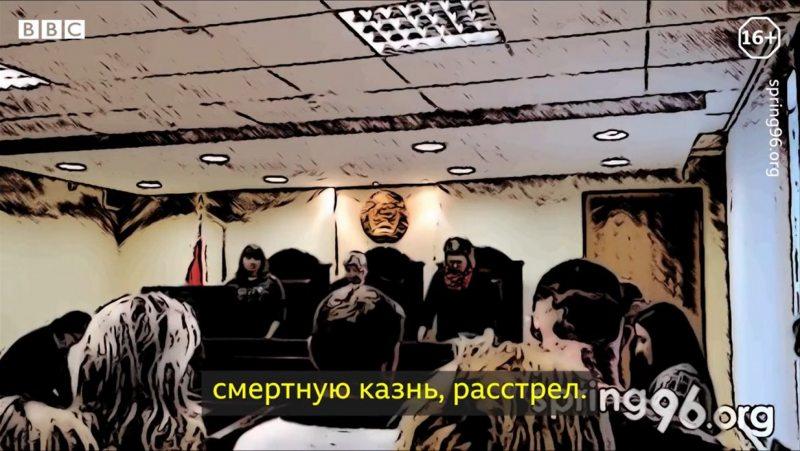 Скрыншот з відэароліка Рускай службы BBC
