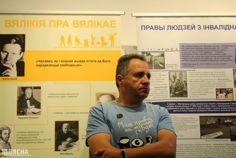 Презентация в Гродно комикса на тему смертной казни в Беларуси