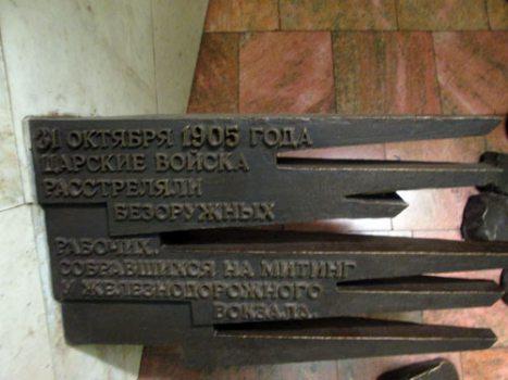 Памятны знак на месцы курлоўскага растрэлу
