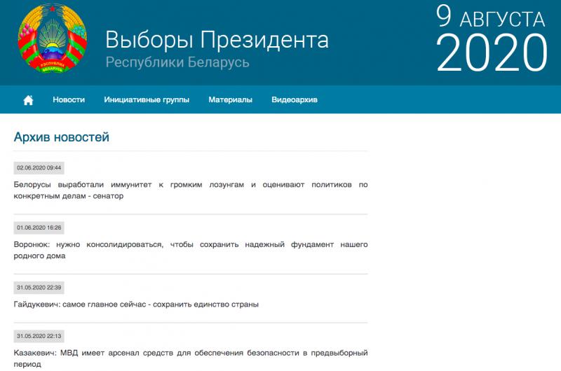 snimok-ekrana-2020-06-02-v-10.25.04.png