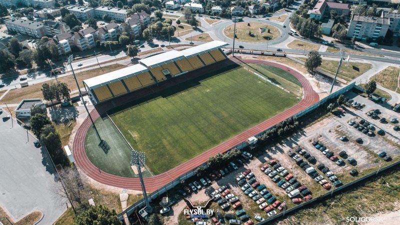 The Budaunik stadium in Salihorsk
