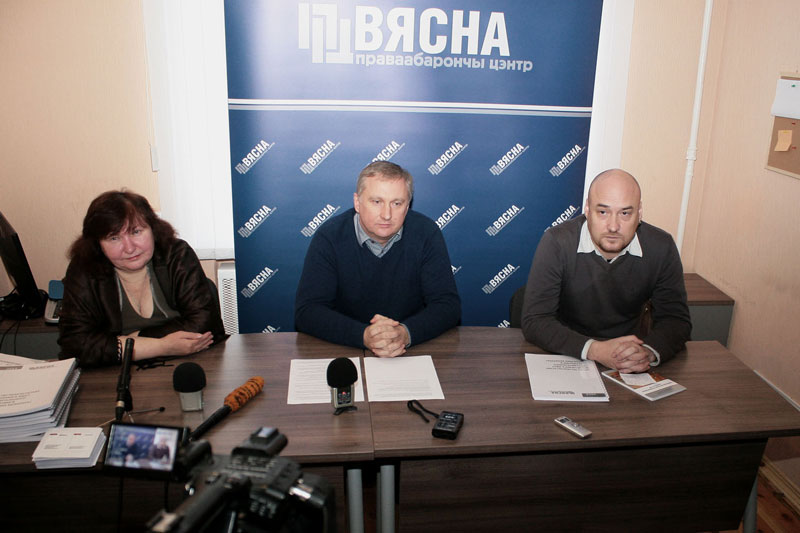 Presentation of the report on the results of monitoring places of detention in the Republic of Belarus