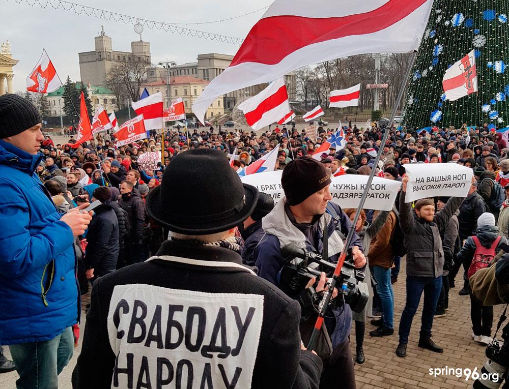Мітынг на Кастрычніцкай плошчы 7 снежня 2019 года.