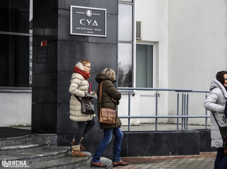 Марына Золатава каля суда Маскоўскага раёна