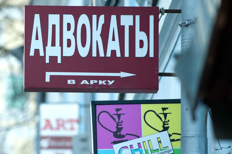 Ілюстратыўнае фота: vedomosti.ru