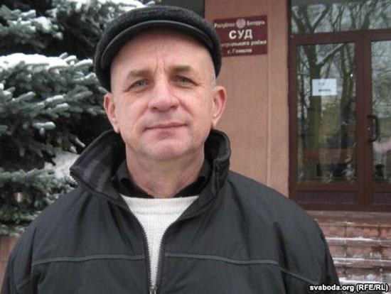 Назіральнік Віктар Адзіночанка.