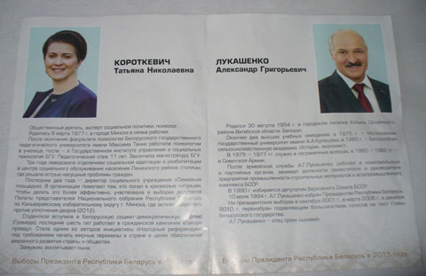 A flyer with general information about the candidates distributed by the CEC in the 2015 presidential election.