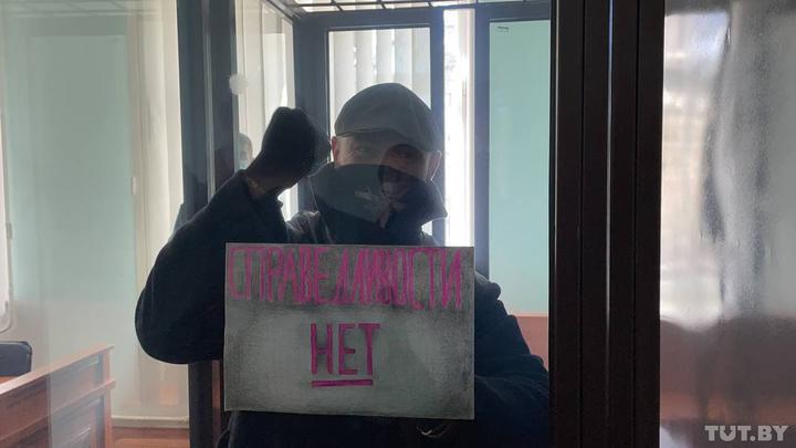Ігар Банцэр у судзе. Фота: TUT.BY