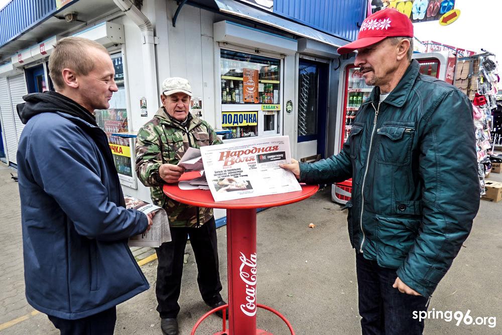 baranavichy-gazety-2019-2.jpg