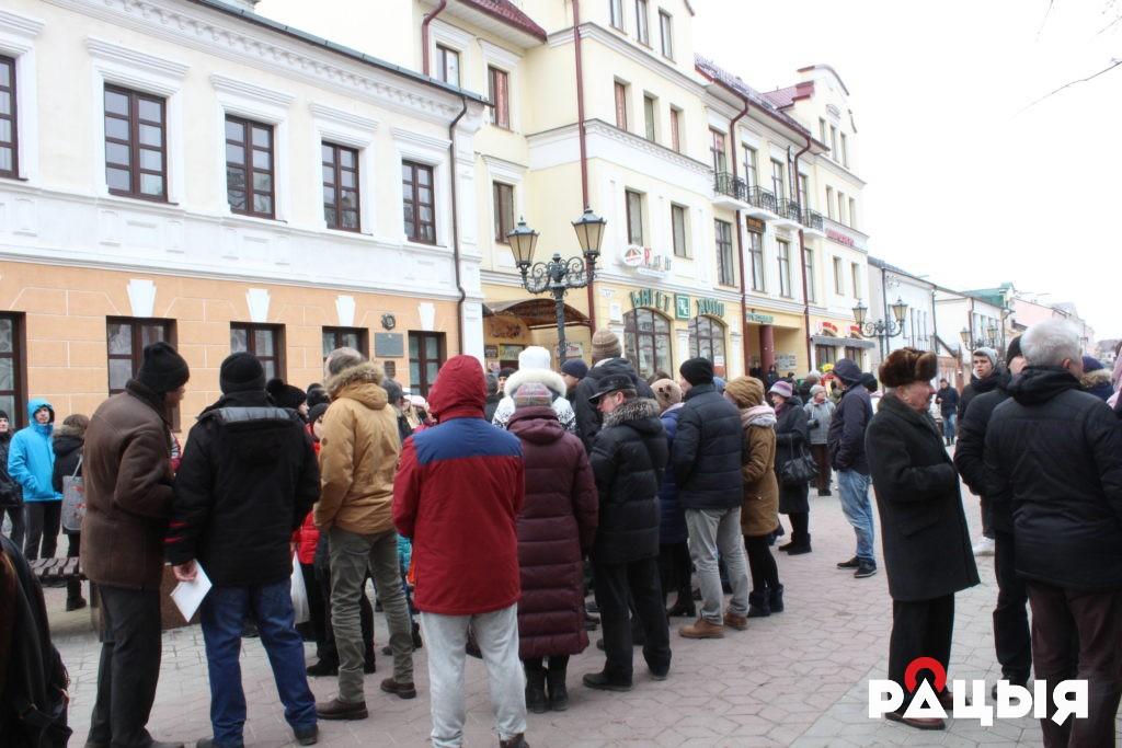 Мітынг у Берасці 24 лютага 2019 года. Фота: Беларускае Радыё Рацыя.
