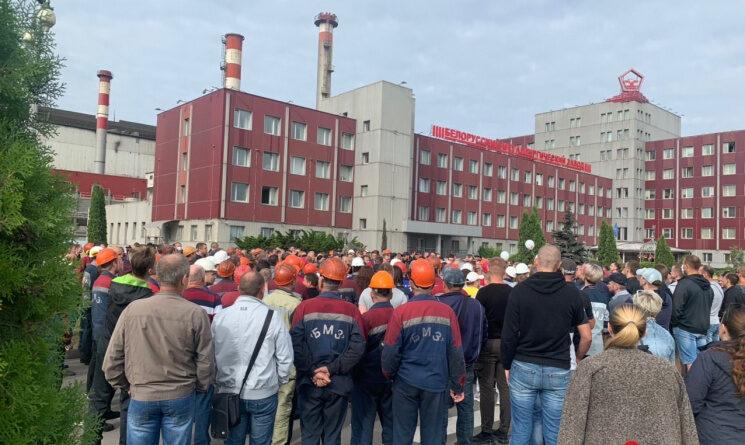 Мітынг на Беларускім металургічным заводзе.