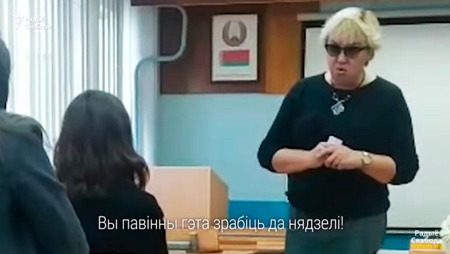 Аксана Аніскевіч. Скрыншот з відэа.