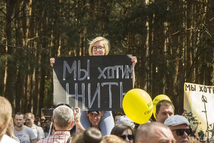 Мітынг супраць будоўлі завода ў Берасце Фота: tut.by