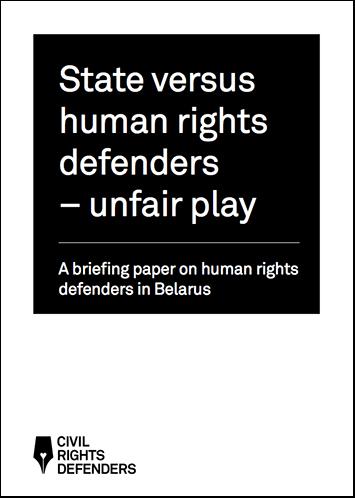 states rights v nationalism essay