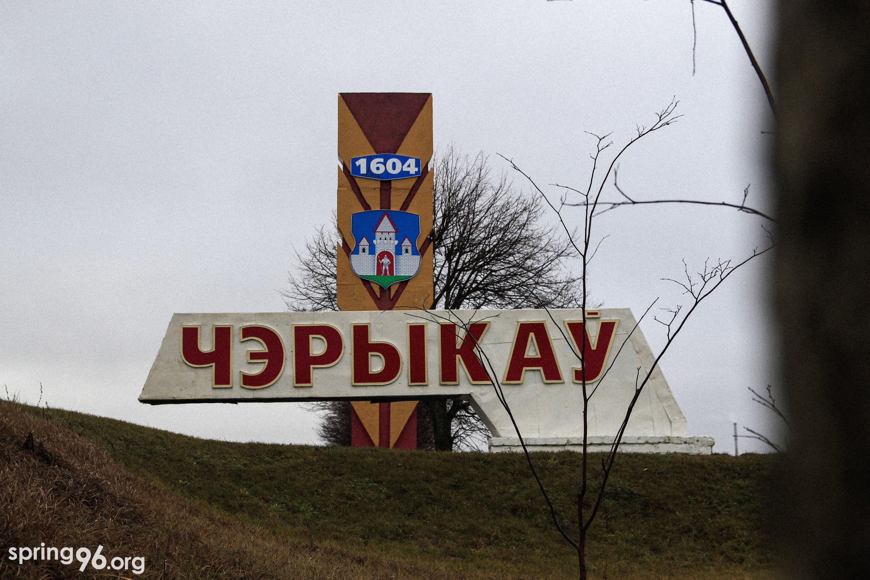 cherikov_anna-11.jpg