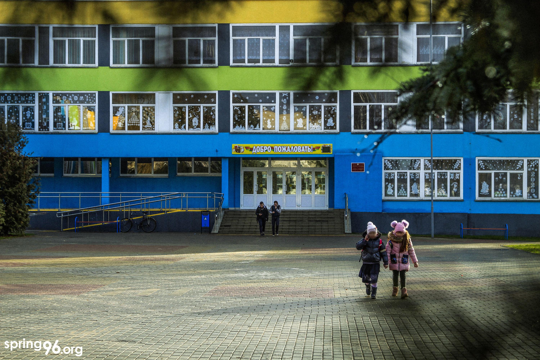 Школа в Черикове, в которой работала убитая