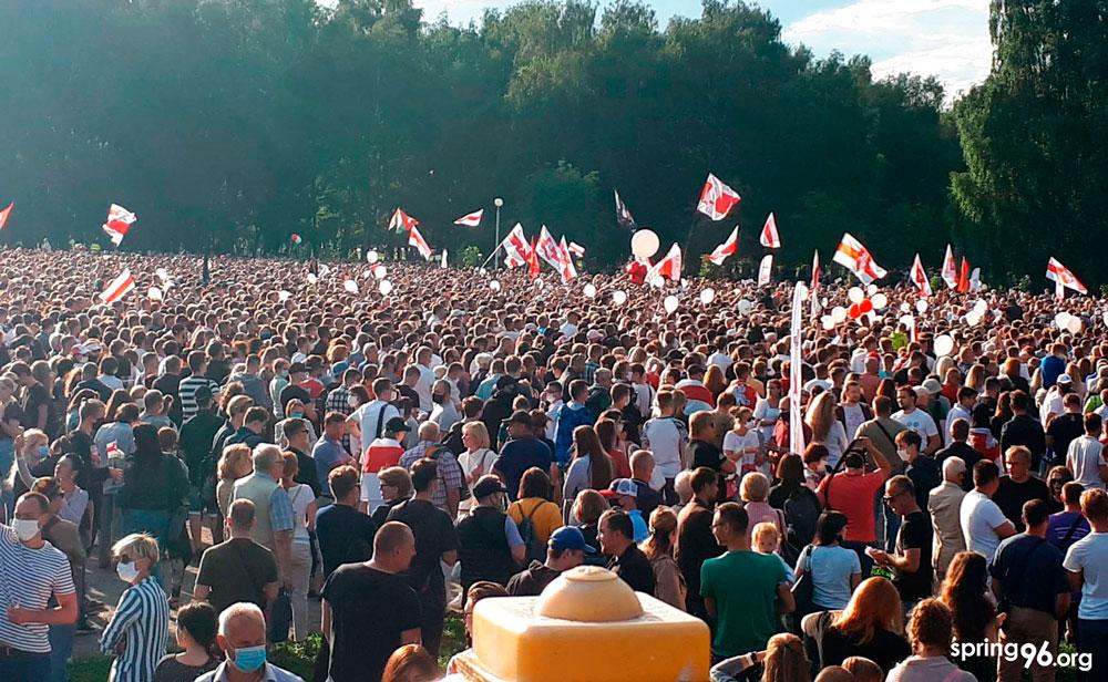 Мітынг Святланы Ціханоўскай у Менску 30 ліпеня 2020 года.