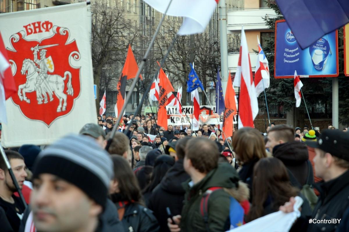 Дзень волі 25 сакавіка 2016 года ў Мінску.